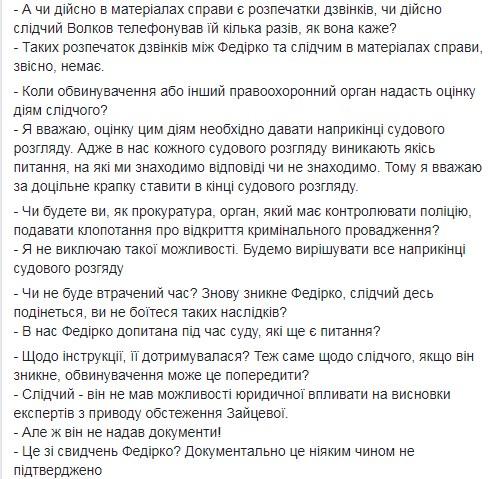 зайцева3