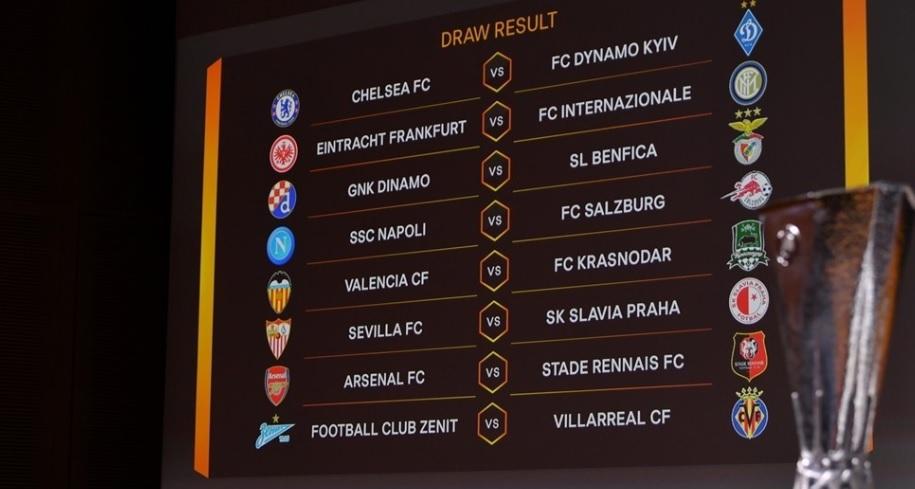 Лига Европы жереб