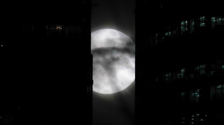 Луна в РФ