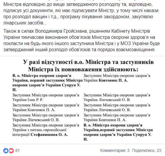 мнение Сысоенко1