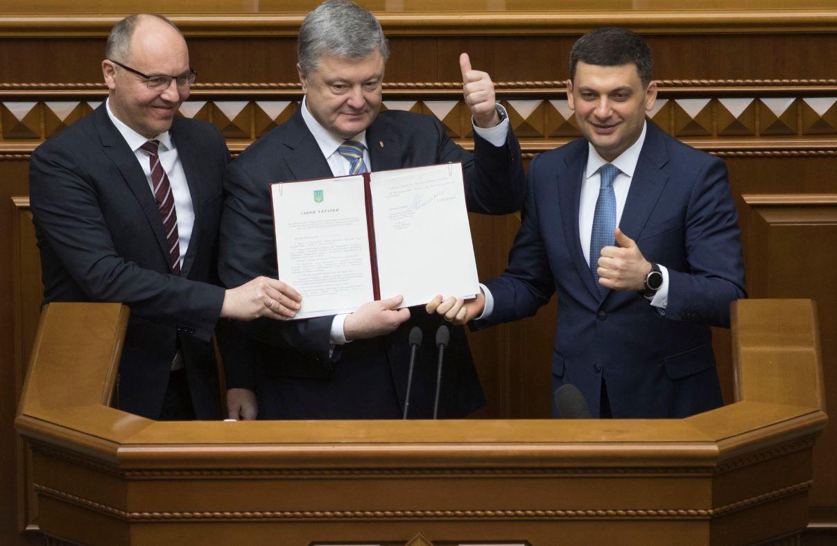 подписание закона Порошенко