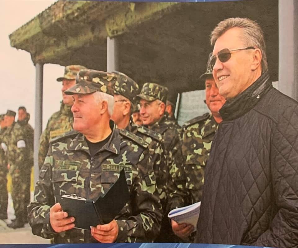 Замана и Янукович