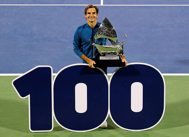 Федерер 100 побед