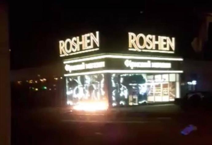 магазин Рошен