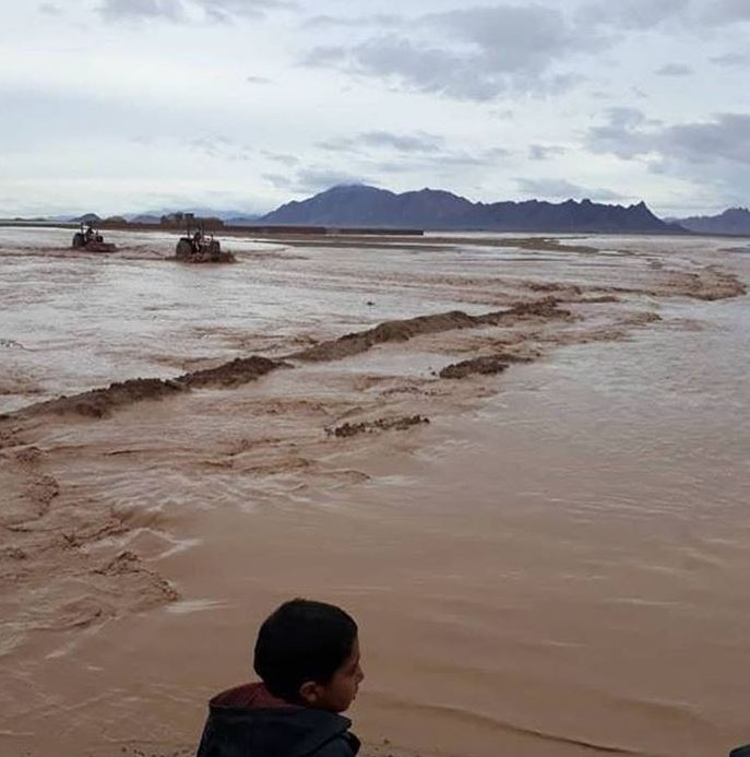 наводнение Афганистан