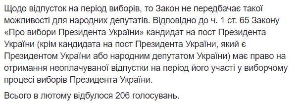 о ВРУ