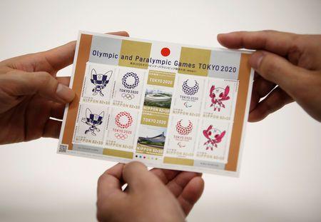 Токио марки