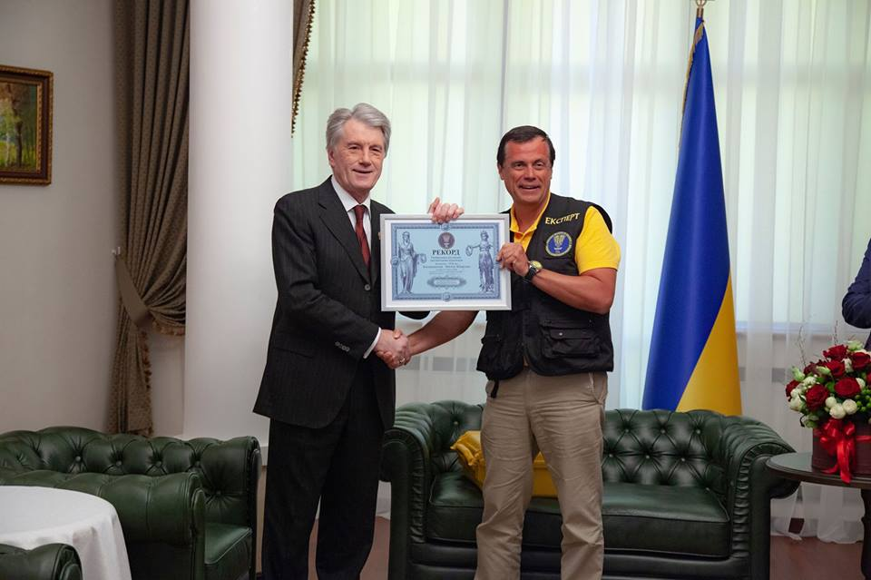 Ющенко и Рушник