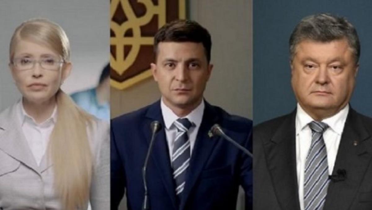 Зеленский Типошенко Порошенко