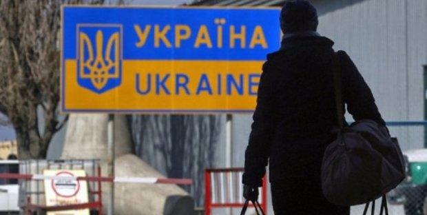 эмиграция укрианцев