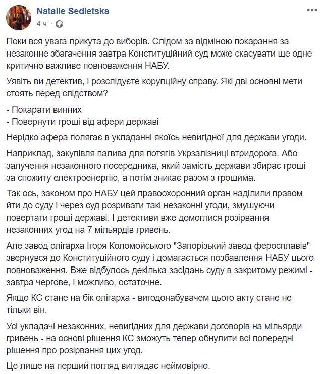 о КСУ