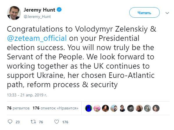 обращение главы МИД Великобритании