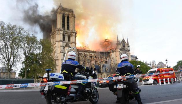 пожар Нотр-Дам де Пари