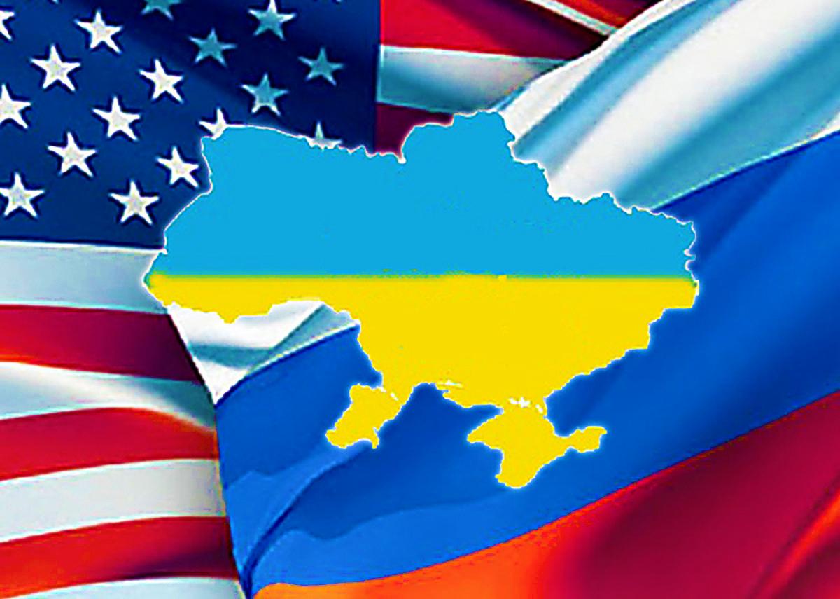 США-Россия-Украина.
