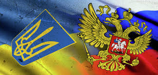 Укриана против РФ