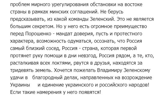 заявление Кадырова