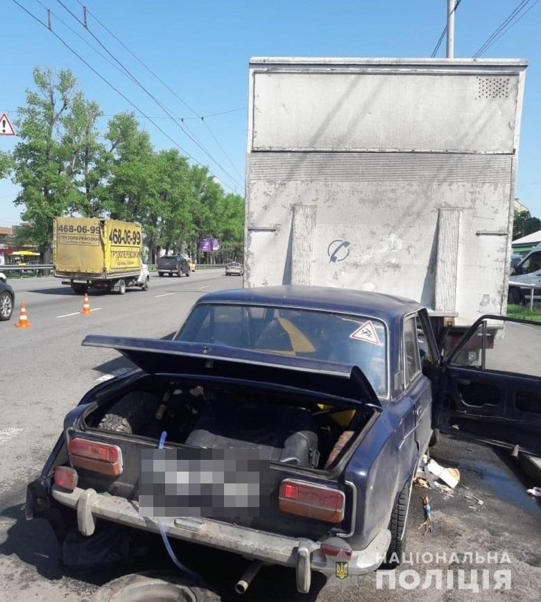 авария Киев.
