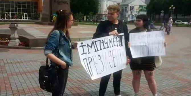 митинг в Ровно