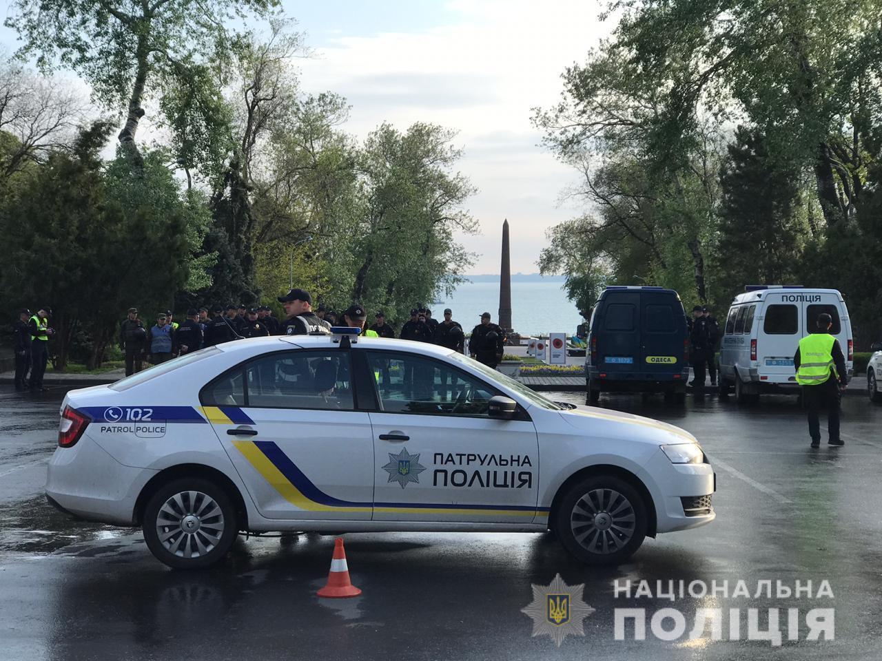 полиция Одесса.