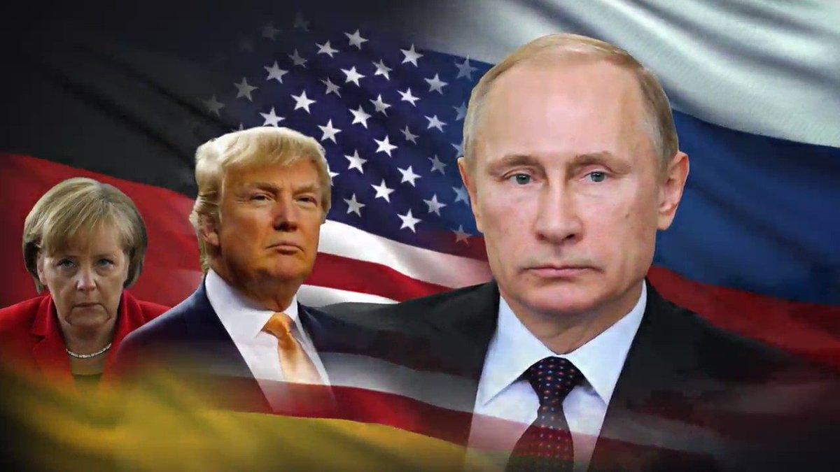 Трамп:Мекель:Путин
