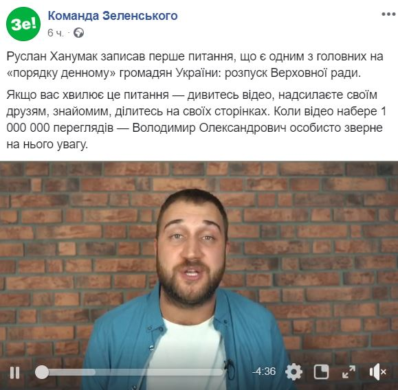 видео Ханумак