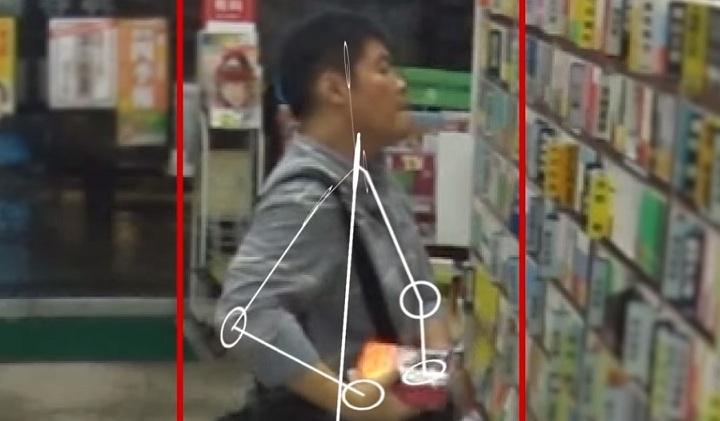 японские магазины