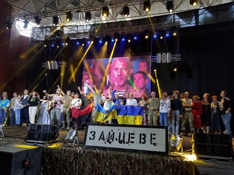 концерт в Днепре