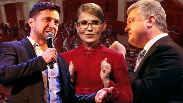 парламенсткие выборы