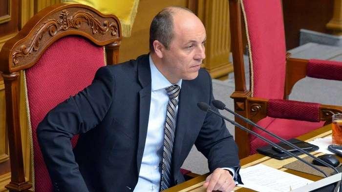 парубий в парламенте