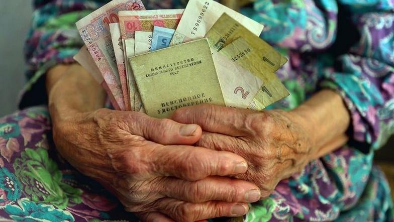 пенсионер.