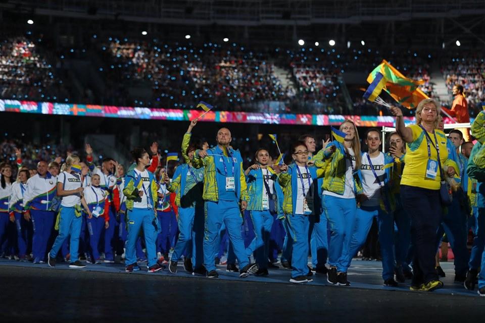 Украина закрытие Евро игры