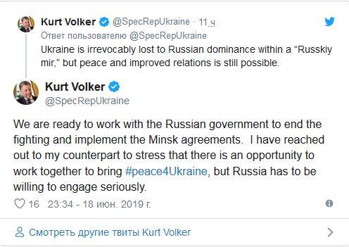 Волкер о Минске