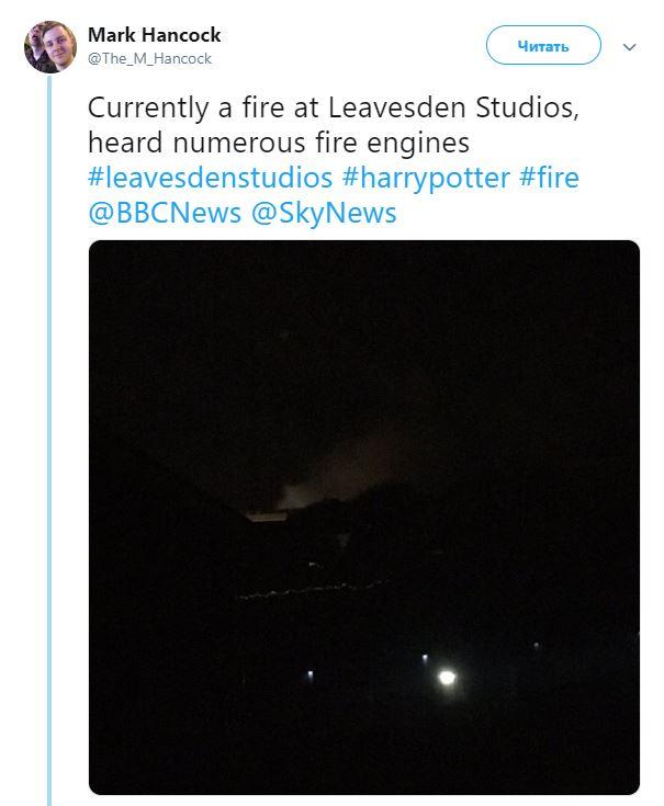 пожар на студии