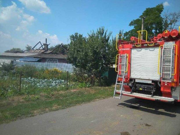 Пожар в Гайшин