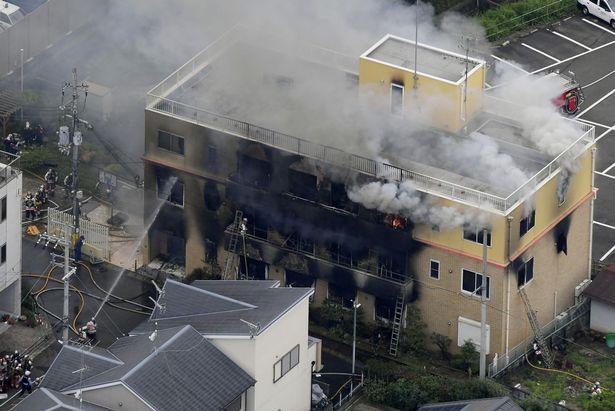 пожар в Киото