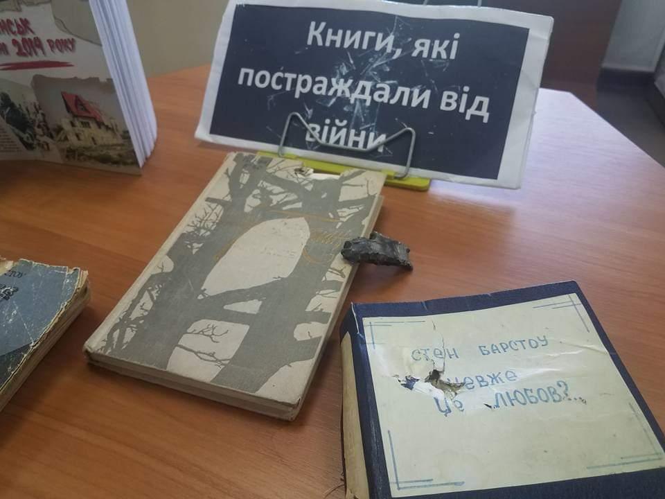 Славянск книги