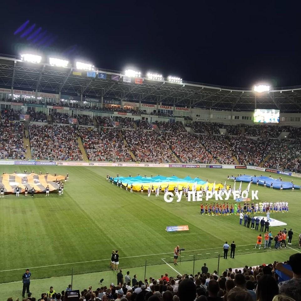 Суперкубок-2019