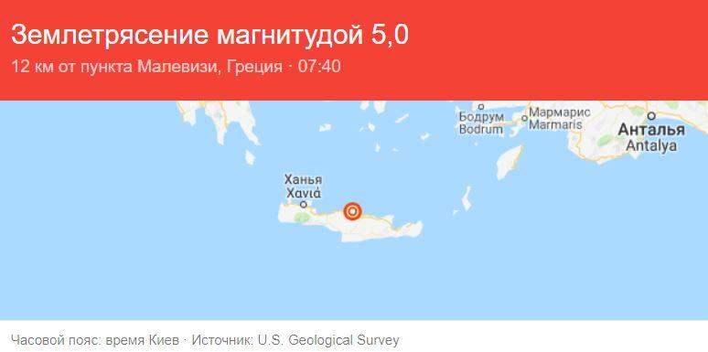 землетрясение на Крите