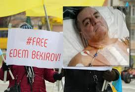 Эдем Бекиров освобождение