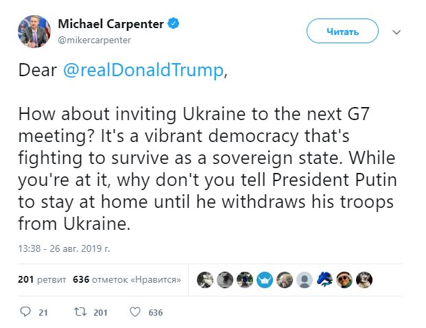 пост Майкла Карпентера