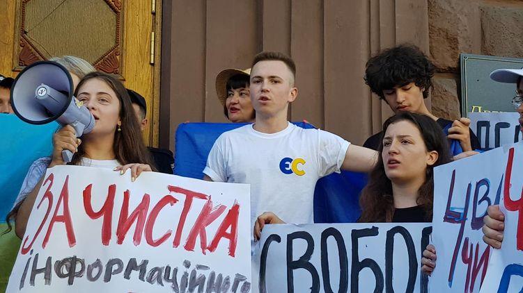 Протест под ГБР.