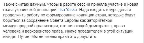 Алексей Гончаренк