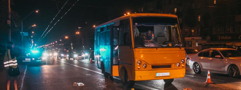 автобус дтп