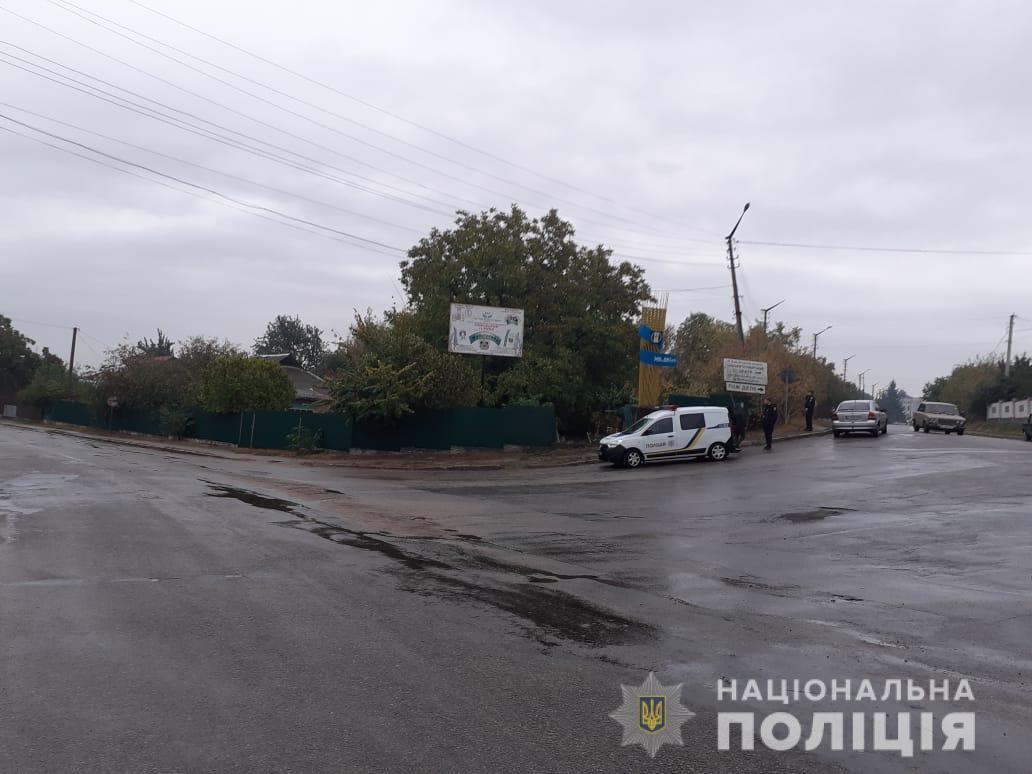 ДТП в Киевской области.