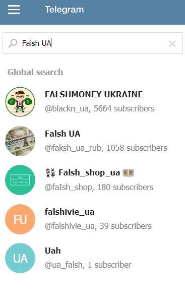 каналы фальшивых денег