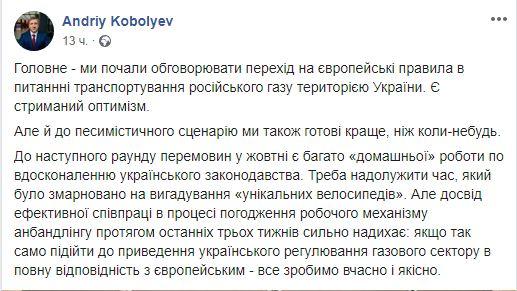 Коболев
