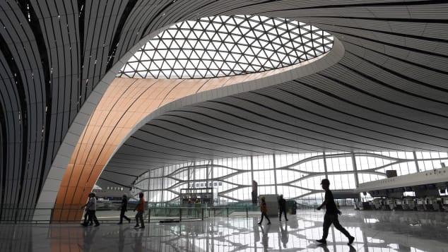 мега аэропорт Китай