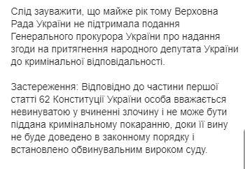 нардеп