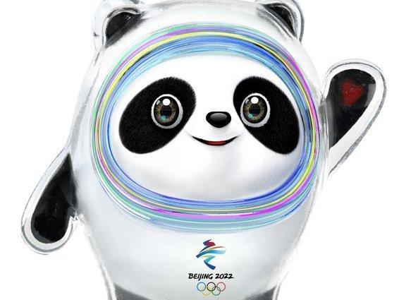 панда бин двень двень