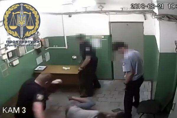 прокуратура издевательства полицейских